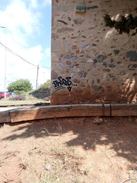 Graffiti Patrimonio Arquitectónico